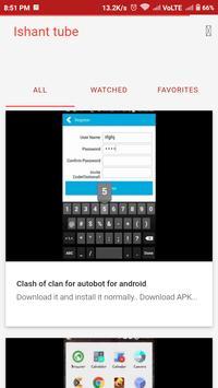 Ishant Tube screenshot 5