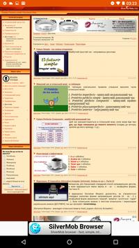 Іспанська для українців screenshot 22
