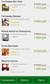 Иркутск - Отели apk screenshot