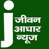 Jeewan Aadhar icon