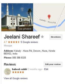Jeelani Shareef Map screenshot 4