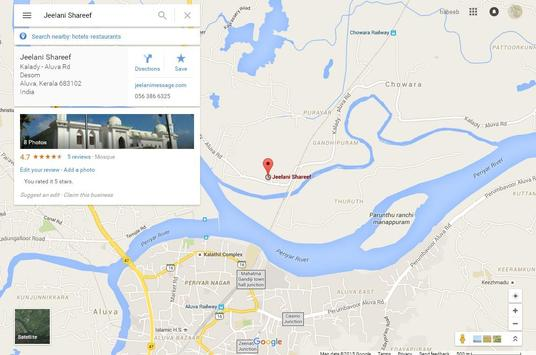 Jeelani Shareef Map screenshot 3