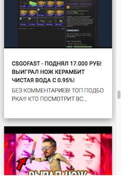 Jet Live apk screenshot