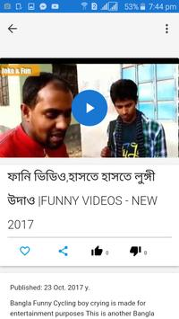 Joke & Funny Videos screenshot 2