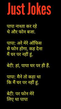 Just Jokes in Hindi apk screenshot