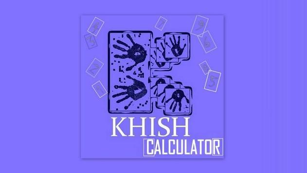 KHISH Calculator apk screenshot