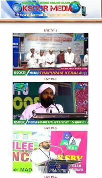 KSOCR LIVE apk screenshot