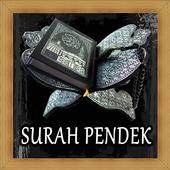 KUMPULAN SURAH PENDEK Mp3 icon