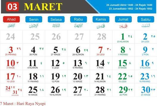 Kalender Indonesia Tahun 2019 screenshot 2