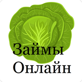 Капуста до Зарплаты icon