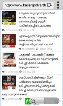 Kasaragod News apk screenshot