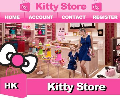 Kitty Store poster