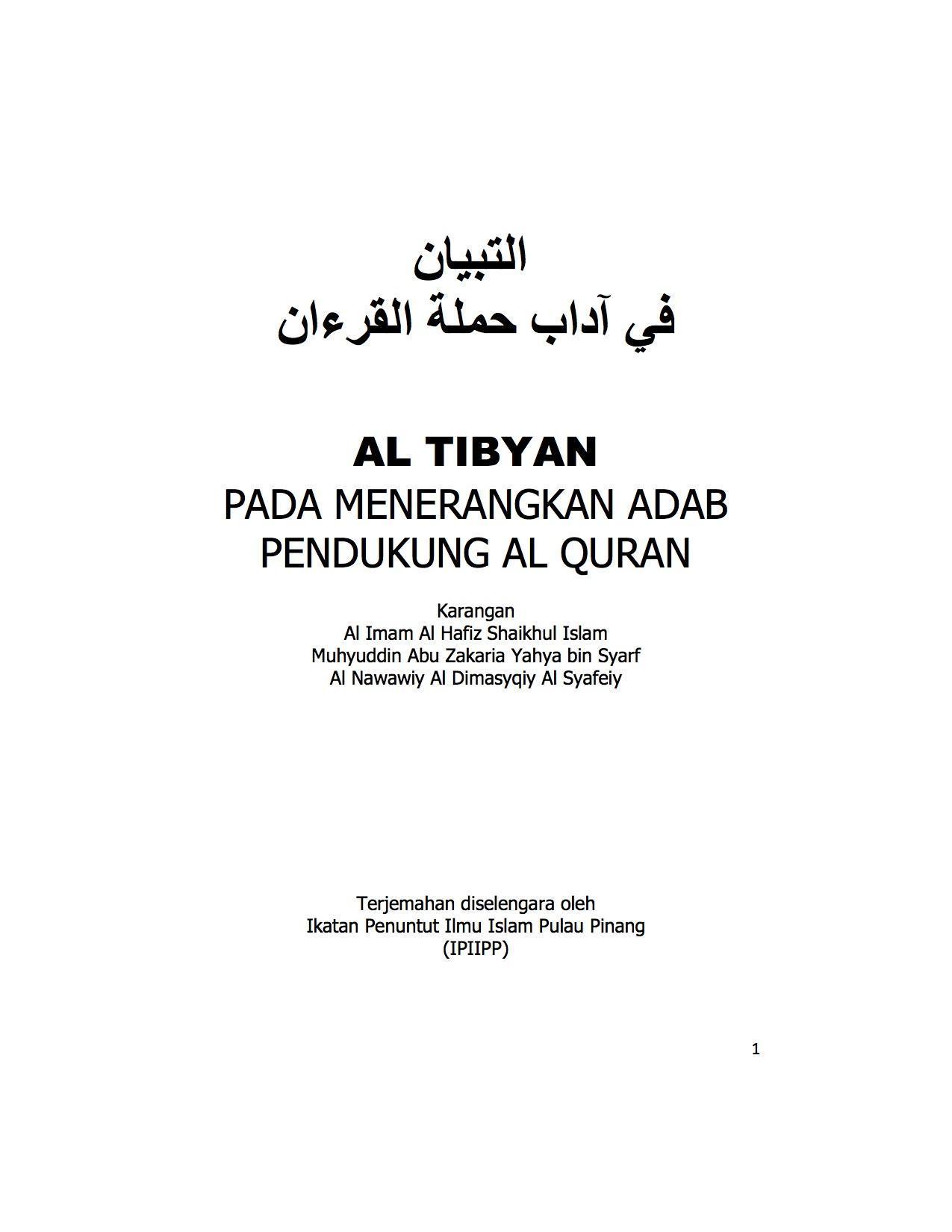 Mukammal namaz ki kitab by mufti hassam ullah sharifi, read online.