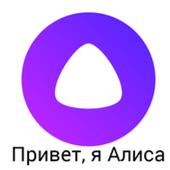 Команды для Алисы - голосовой помощник icon