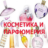 Косметика и парфюмерия. icon