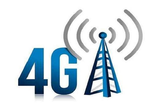 4G poster