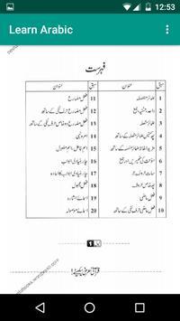 Learn Arabic capture d'écran 2
