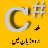 Learn C Language in Urdu icon