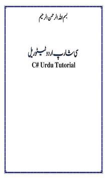 Learn C Language in Urdu poster