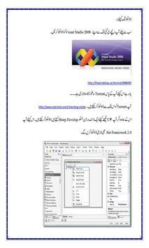 Learn C Language in Urdu screenshot 1