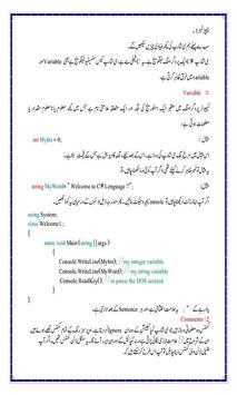 Learn C Language in Urdu screenshot 2