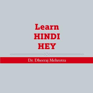Hey hindi