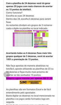 Lotofácil Dezenas screenshot 2