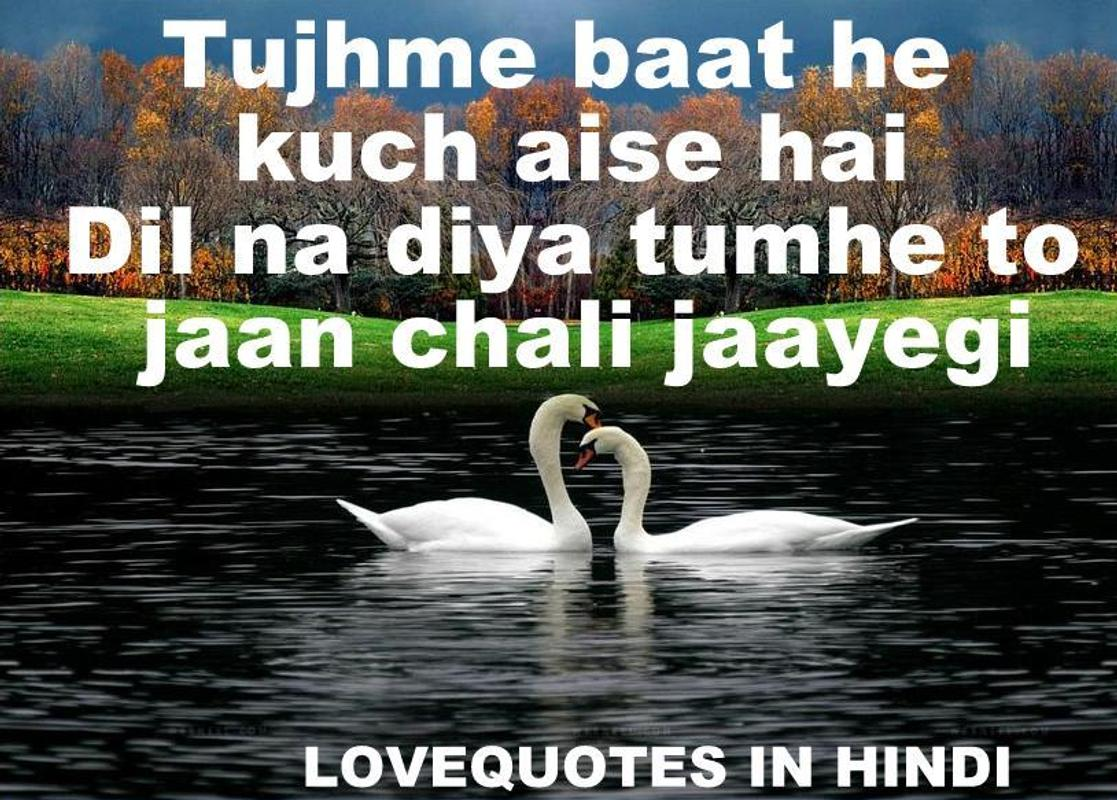 Love Quotes In Hindi For Android Apk Download