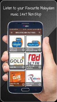 MALAYALAM 24x7 FM RADIO (മലയാളം റേഡിയോ) apk screenshot