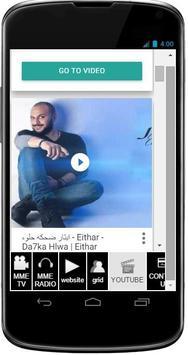 MME TV. apk screenshot