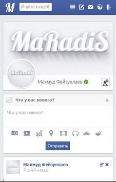 MaRadiS apk screenshot