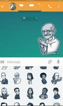 Mahakal screenshot 3
