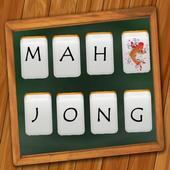 Mahjong Ultra icon