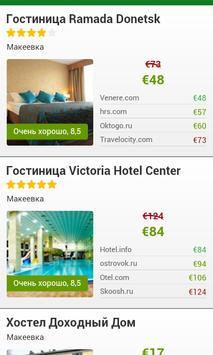 Макеевка - Отели apk screenshot