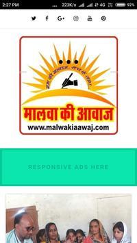 Malwa Ki Aawaz poster