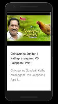 Kdha Prasngam poster