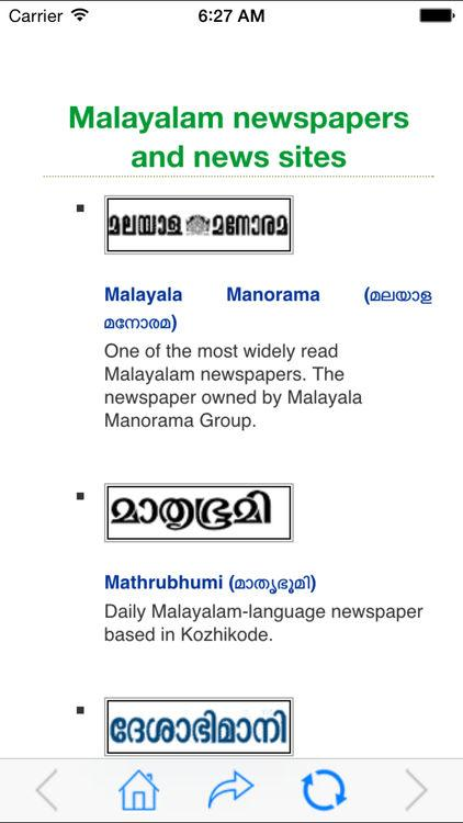 Malayalam News Paper 2018 for Android - APK Download