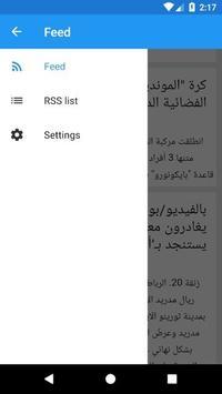 Maroc News screenshot 1