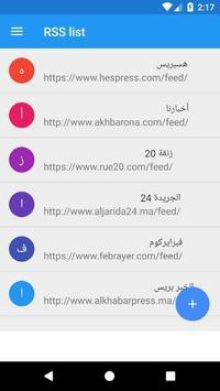 Maroc News screenshot 2