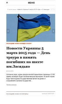 МИФС - новостной обозреватель poster