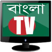 Mobile TV Bangla Online icon