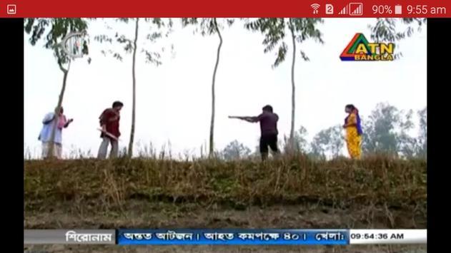 Mobile TV Bangla Online screenshot 4