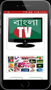 Mobile TV Bangla Online screenshot 1