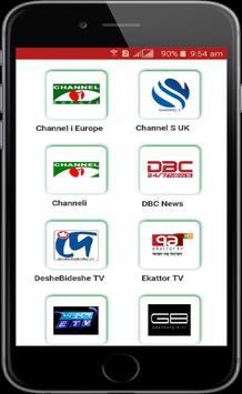 Mobile TV Bangla Online screenshot 2