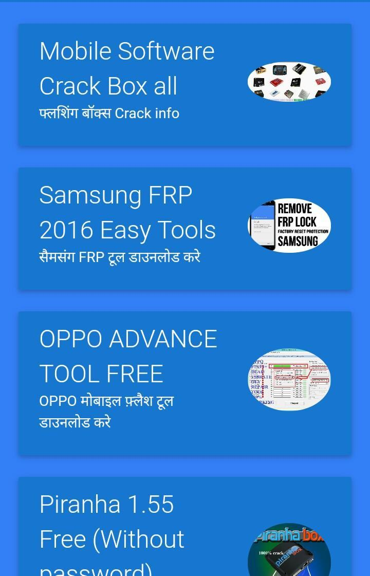 Mobile Software Flashing Vol-2 for Android - APK Download