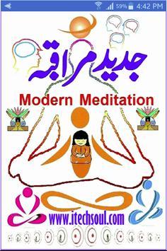 Modern Meditation (جدید مراقبہ ) In Urdu Language poster