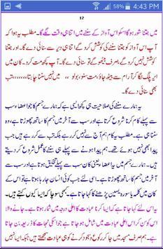 Modern Meditation (جدید مراقبہ ) In Urdu Language screenshot 4