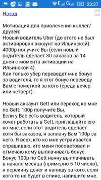 More55.ru poster