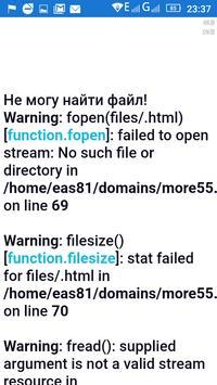 More55.ru screenshot 1