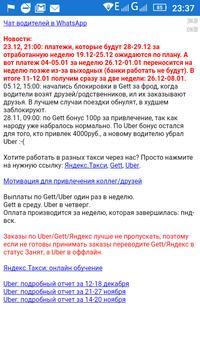 More55.ru screenshot 2